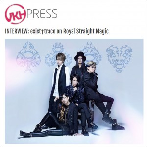 RMMS-exist-trace-VKH-Press-interview-2017-A