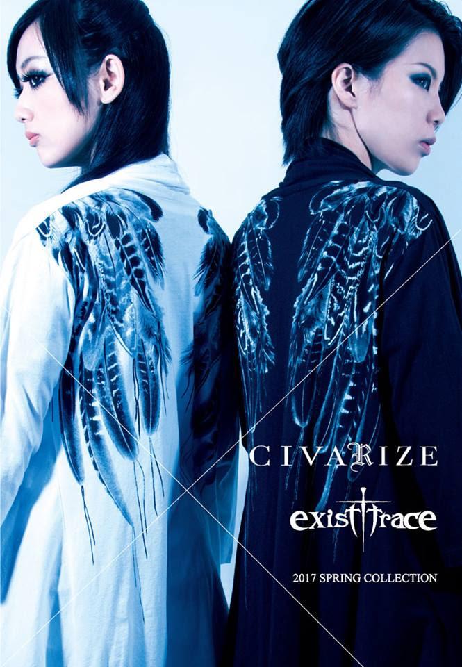 RMMS-exist-trace-Civarize-campaign-2017-03-A