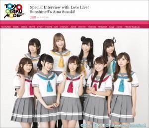 RMMS-Love-Live-Sunshine-Aqours-Tokyo-Otaku-Mode-interview-2017-06-A