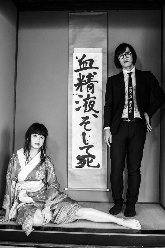 RMMS-URBANGARDE-Temma-Matsunaga-solo-2017-promo-2