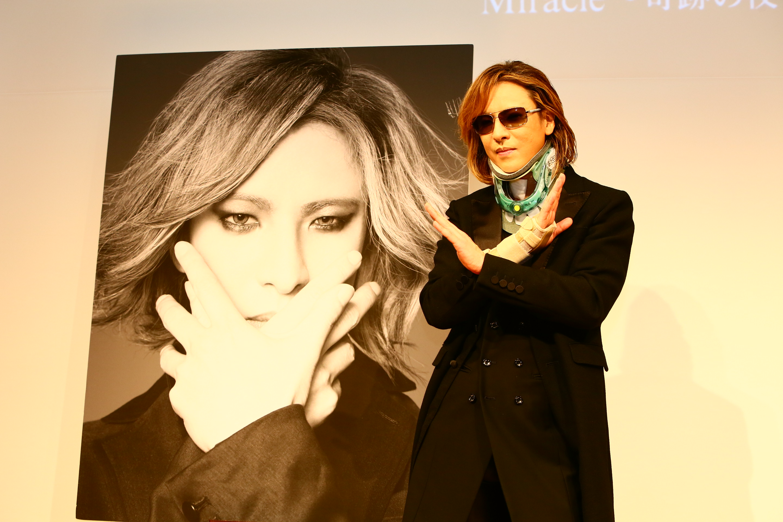 RMMS-Yoshiki-Tokyo-Press-Conference-20170620-sub1