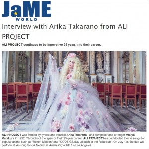 RMMS-ALI-PROJECT-JaME-interview-2017-06-18A