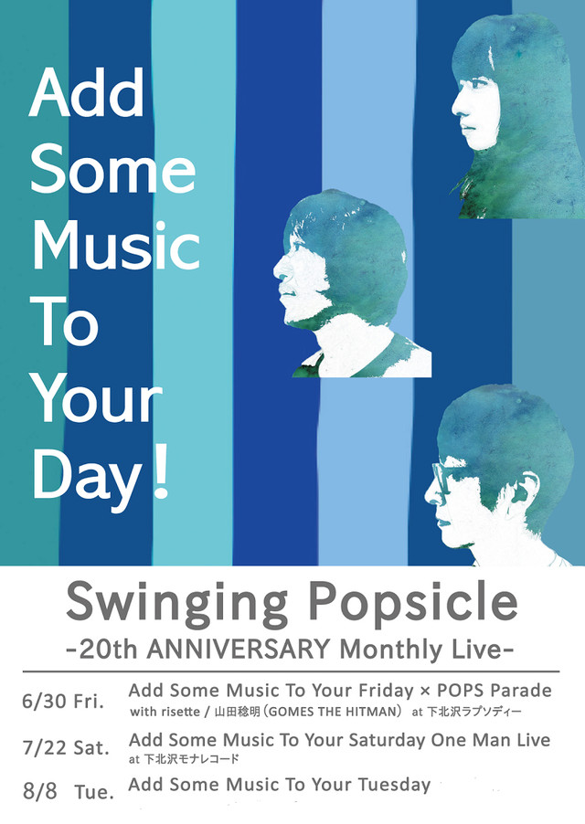 RMMS-Swinging-Popsicle-JoL-anniversary-3