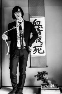 RMMS-URBANGARDE-Temma-Matsunaga-solo-2017-promo-1