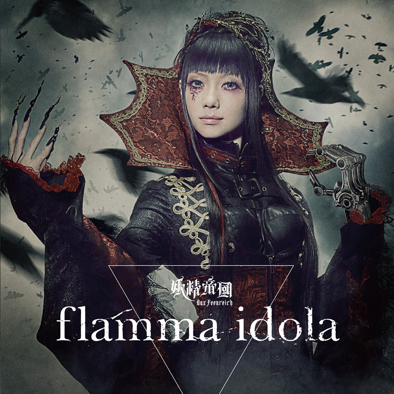 RMMS-Yousei-Teikoku-flamma-idola-jacket-1500