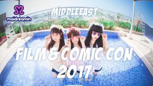 RMMS-maidreamin-MEFCC-2017-04-05