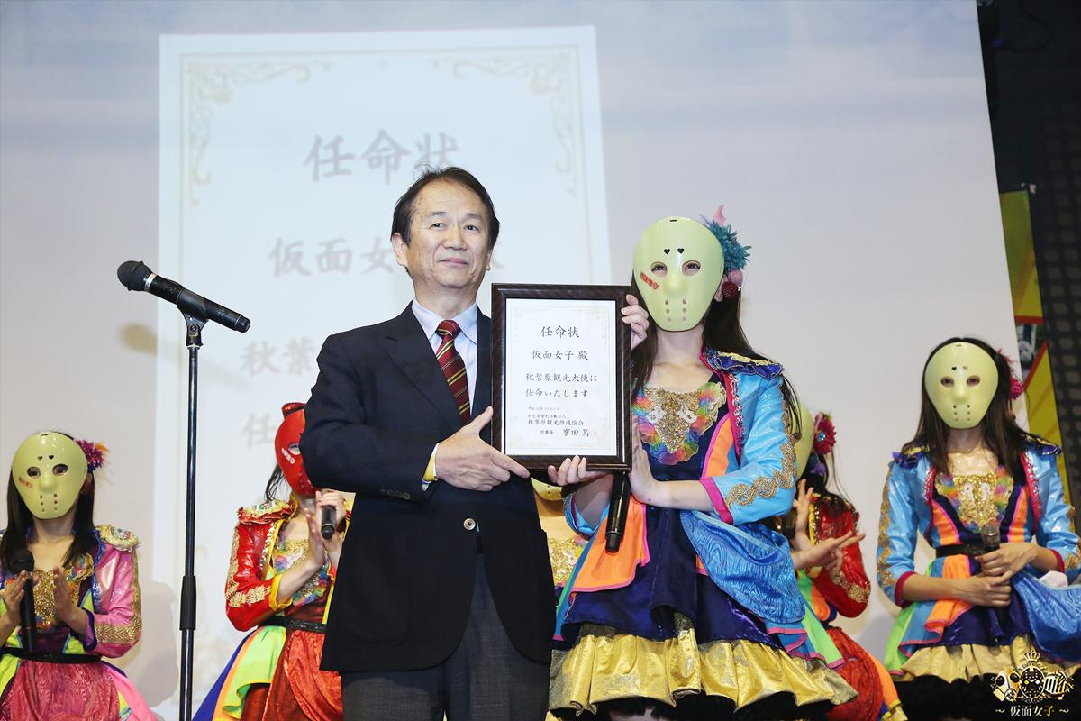 RMMS-Kamen-Joshi-Akihabara-Amabassadors-2017-B