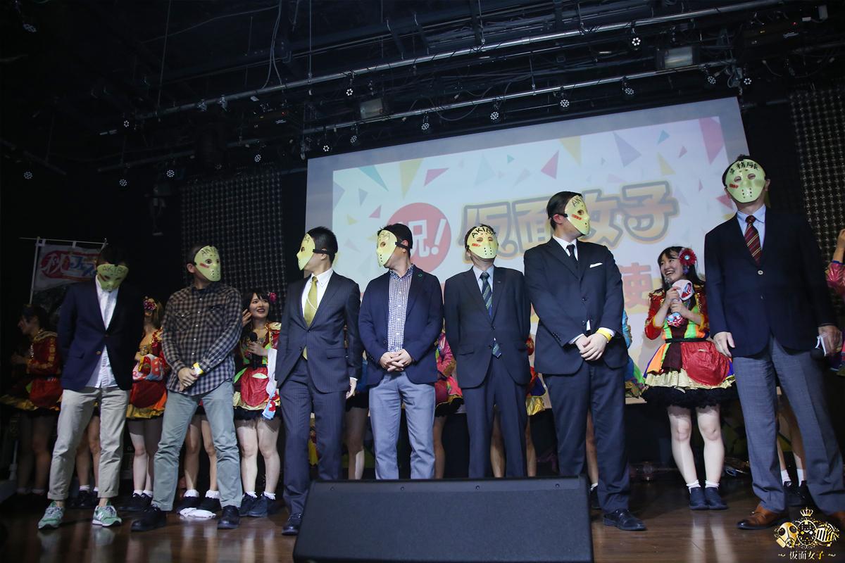 RMMS-Kamen-Joshi-Akihabara-Amabassadors-2017-J