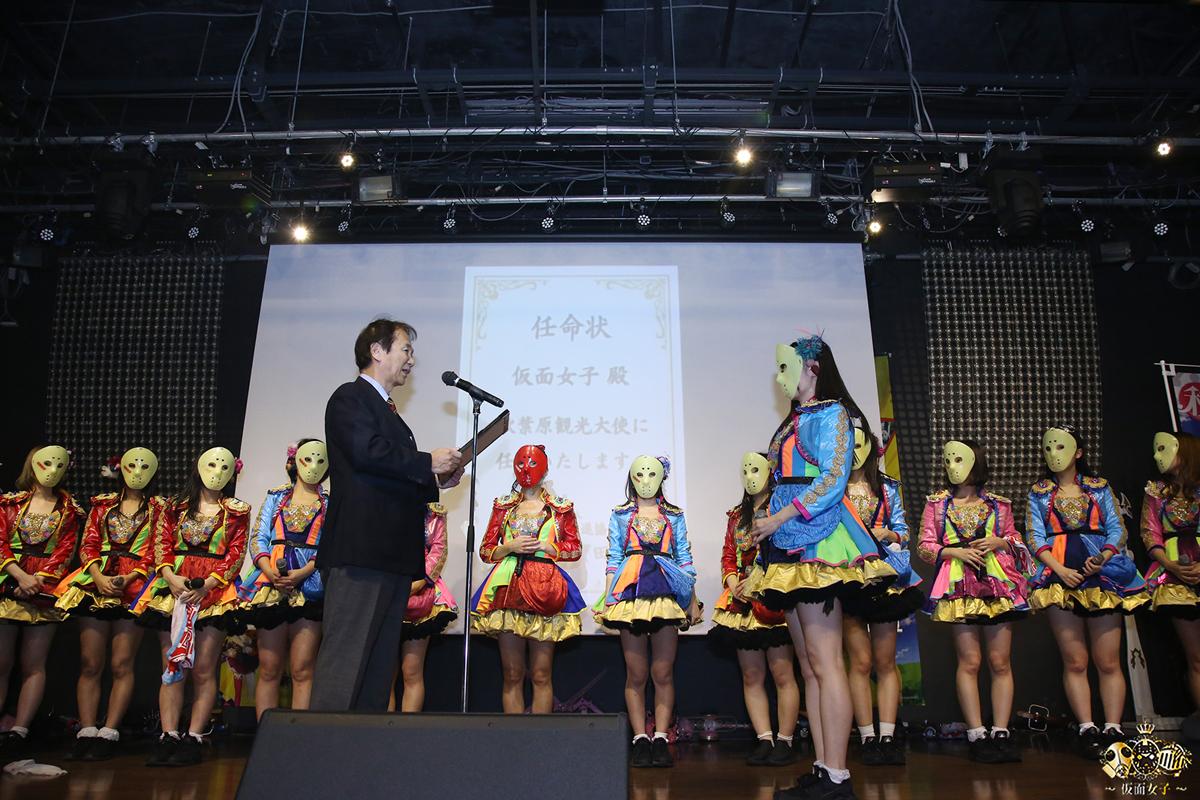 RMMS-Kamen-Joshi-Akihabara-Amabassadors-2017-L