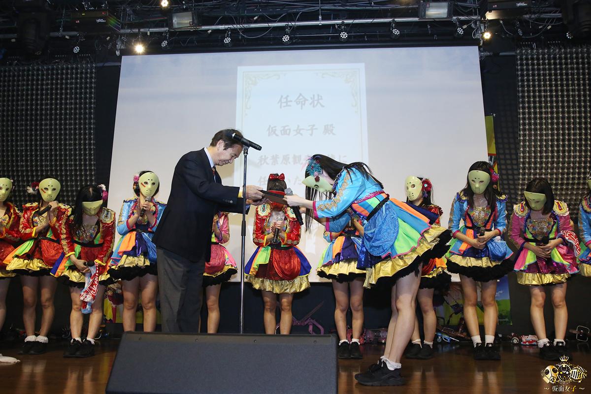 RMMS-Kamen-Joshi-Akihabara-Amabassadors-2017-M