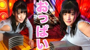 RMMS-Kamen-Joshi-Erina-Kamiya-YouTube-channel-start-1