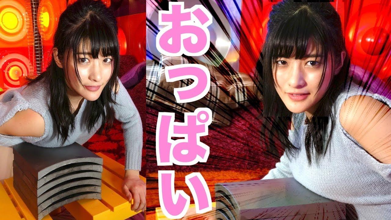 RMMS-Kamen-Joshi-Erina-Kamiya-YouTube-channel-start-1