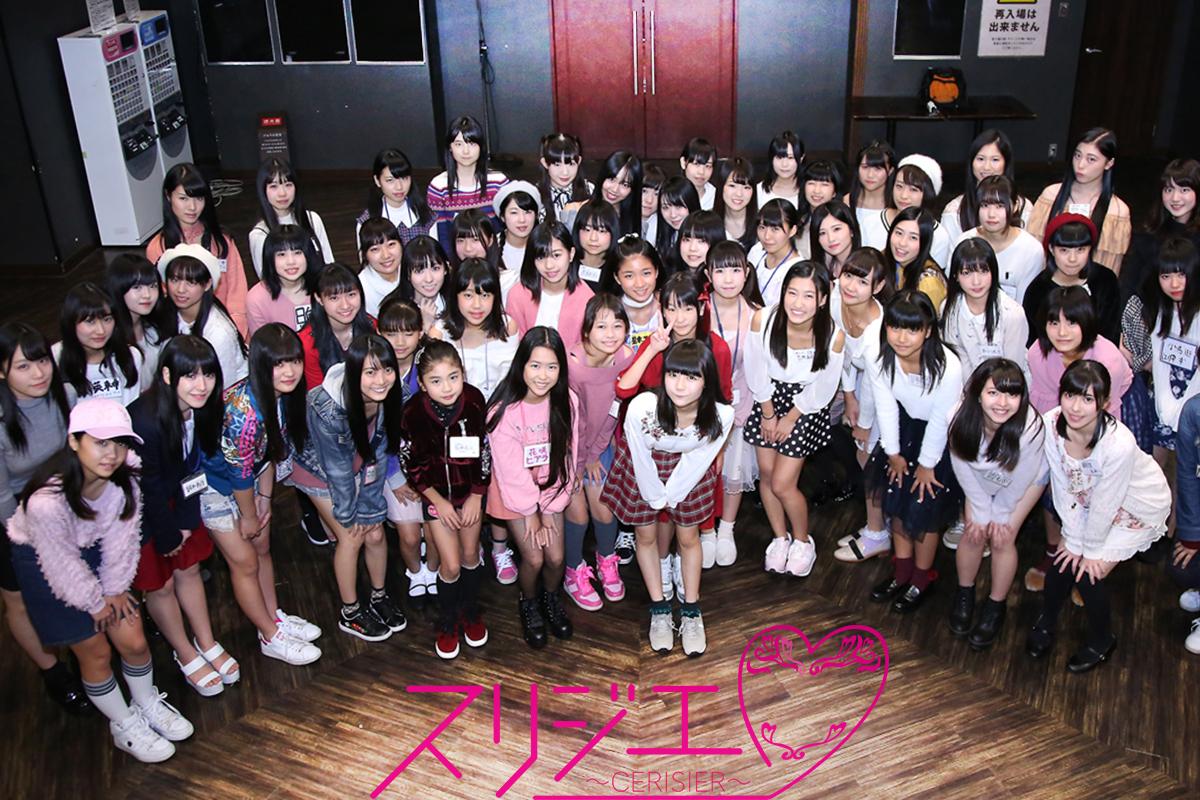 RMMS-Kamen-Joshi-trainee-Surijie-announce-2017-11-A