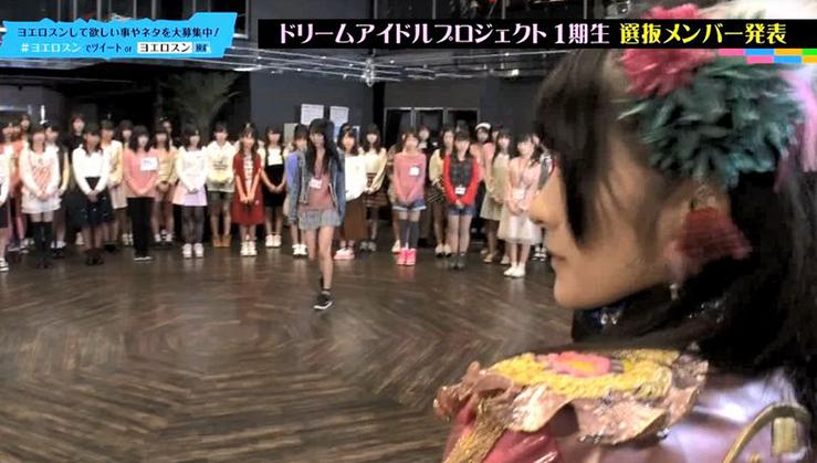 RMMS-Kamen-Joshi-trainee-Surijie-announce-2017-11-K1