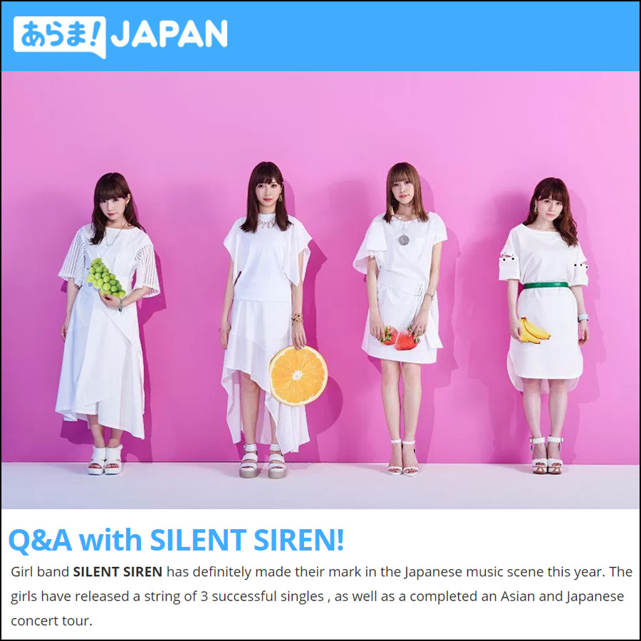 RMMS-Silent-Siren-Arama-Japan-interview-2017-11A