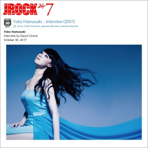 RMMS-Yoko-Hamasaki-URBANGARDE-JRock247-Interview-2017-10-30A