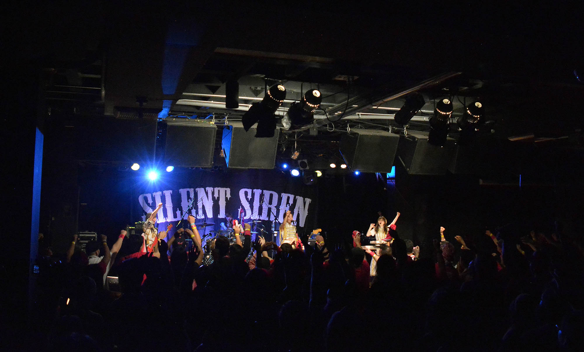RMMS-SILENT-SIREN-2017-LA-Saisai-01