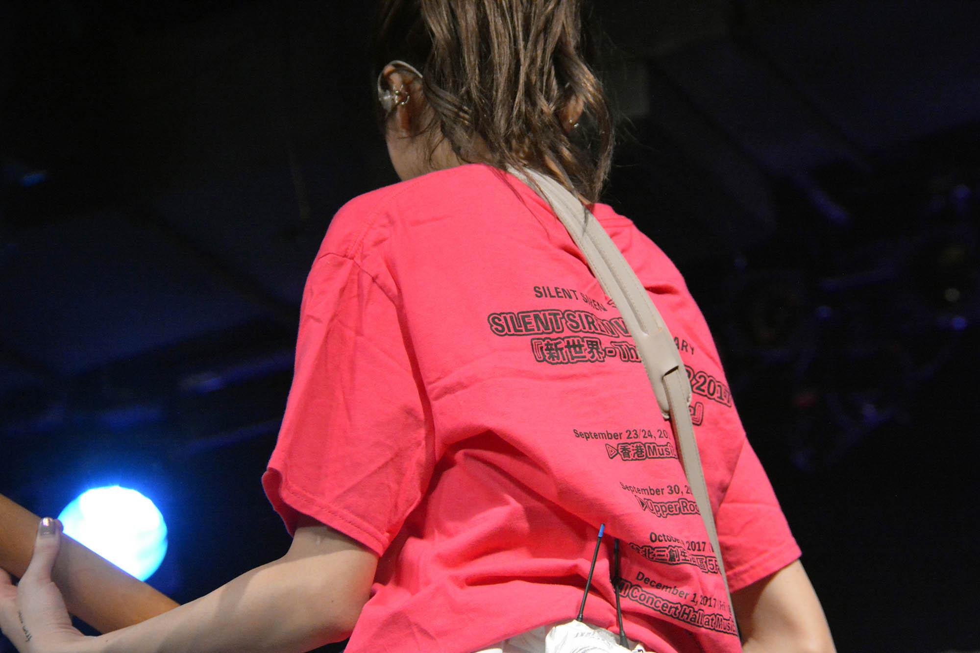 RMMS-SILENT-SIREN-2017-LA-Saisai-04