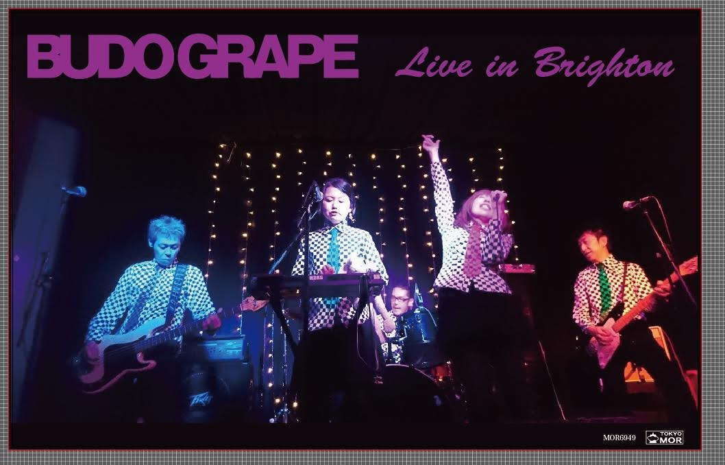 RMMS-Budo-Grape-Live-in-Brighton-release-02