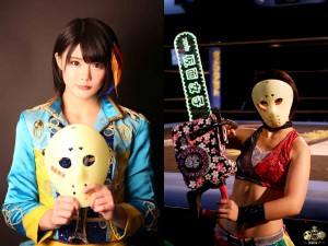 RMMS-Kamen-Joshi-Nanaka-Kawamura-Arama-Japan-Interview-1B