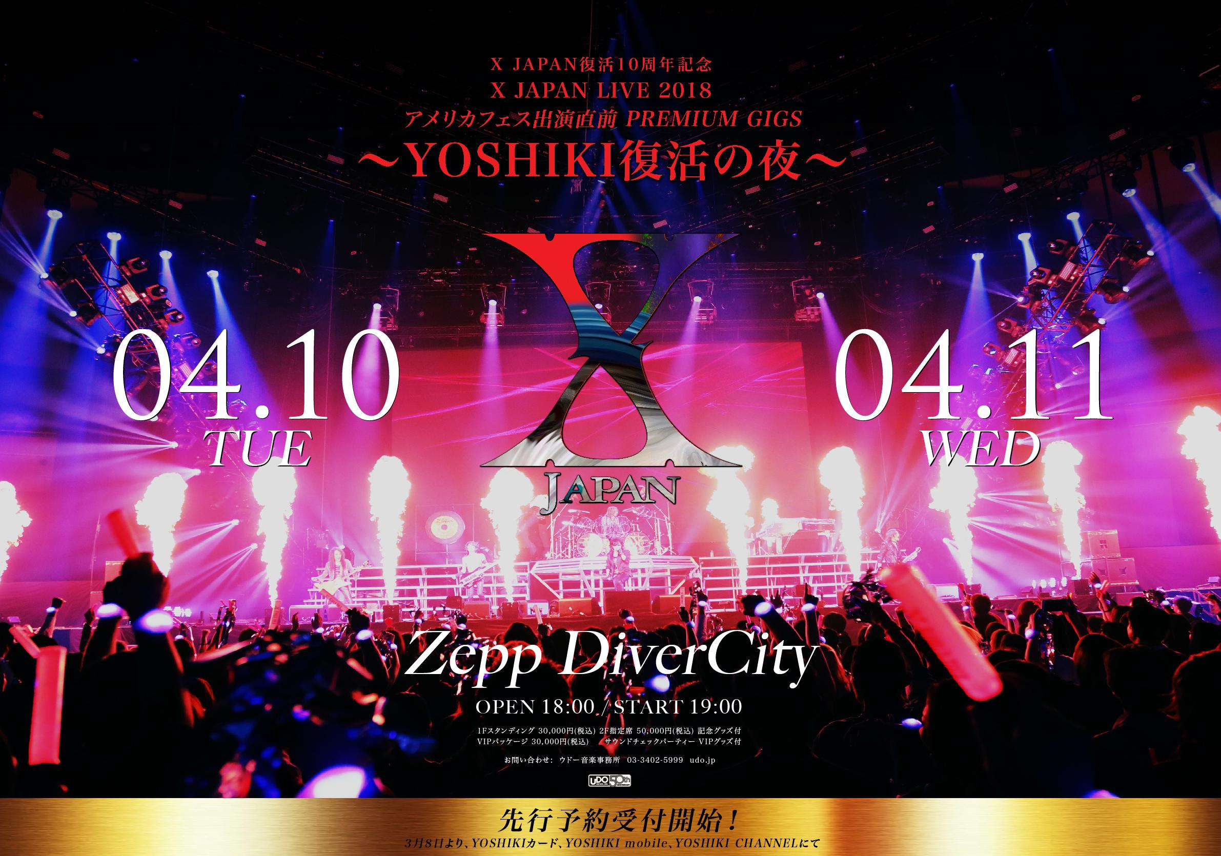 RMMS-X-Japan-Zepp-Divercity-2018-promo1