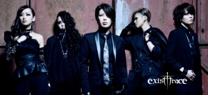 RMMS-exist-trace-JRock-News-Interview-2018-04A
