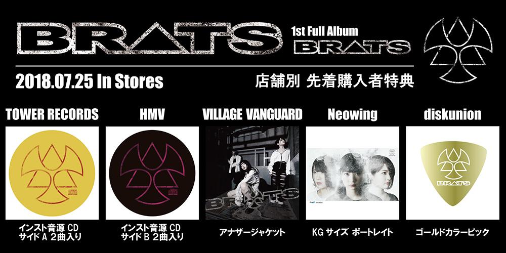 RMMS-BRATS-Doudatte-yokatta-MV-8-Album-promotions