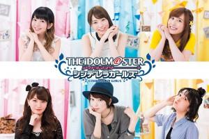 RMMS-The-Idolmaster-Cinderella-Girls-JaME-interview-2018-1