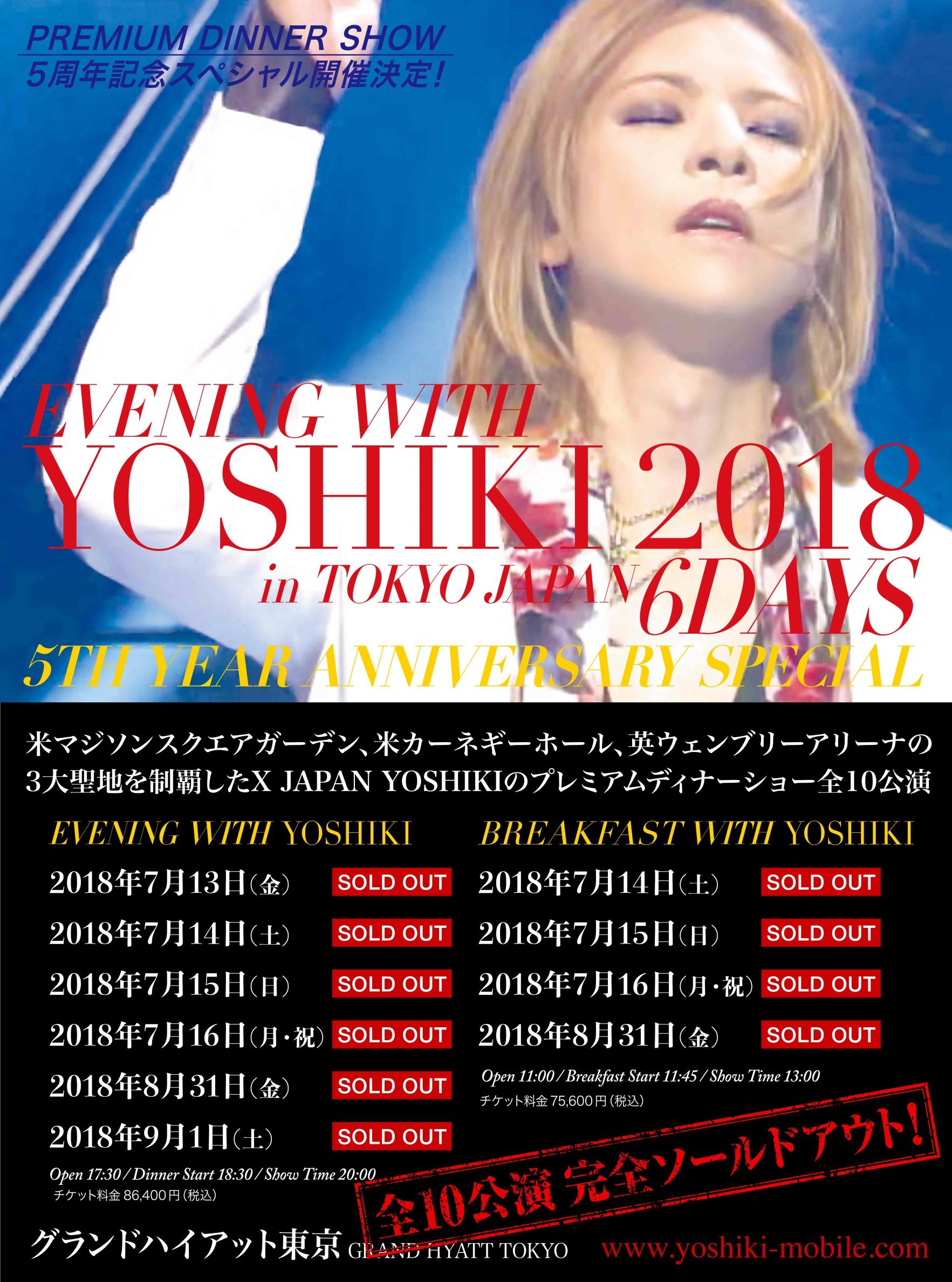 RMMS-Yoshiki-Dinner-Show-5th-Anniversary-2018-N-Poster