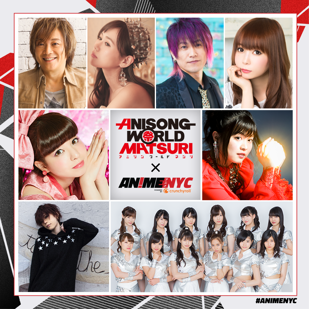 RMMS-Anisong-World-Matsuri-Anime-NYC-2018-08-22-announce-1000SQ