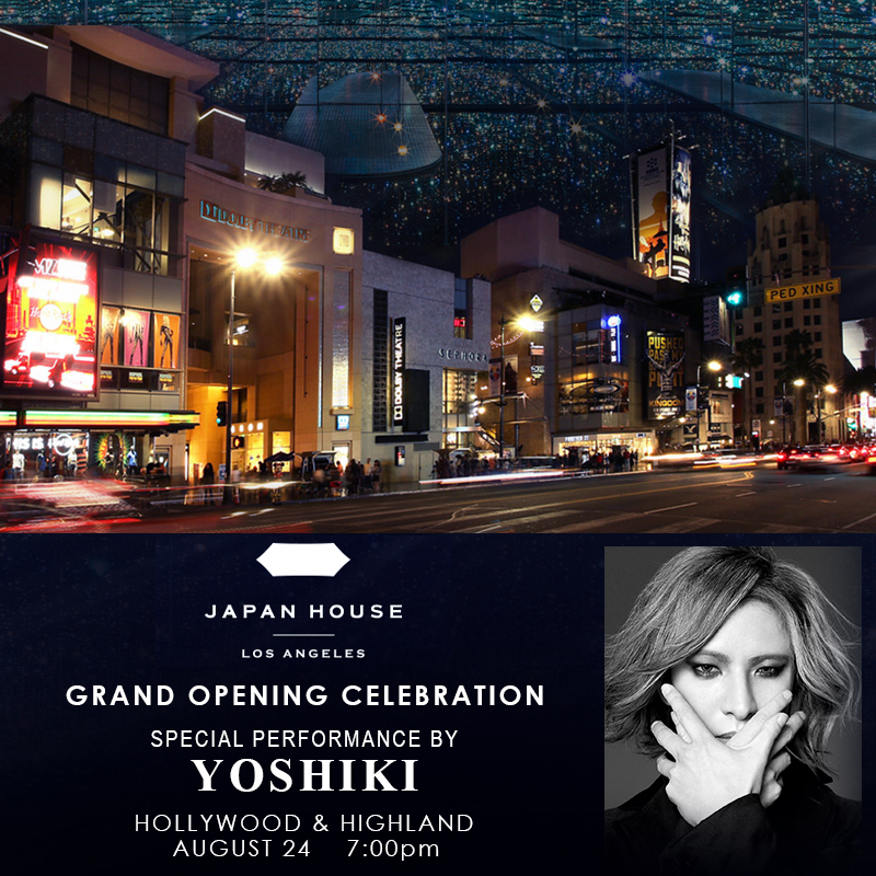 RMMS-Yoshiki-Japan-House-LA-fan-invitation-1