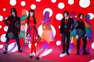 RMMS-URBANGARDE-Ai-to-Gensou-no-URBANGARDE-announce1
