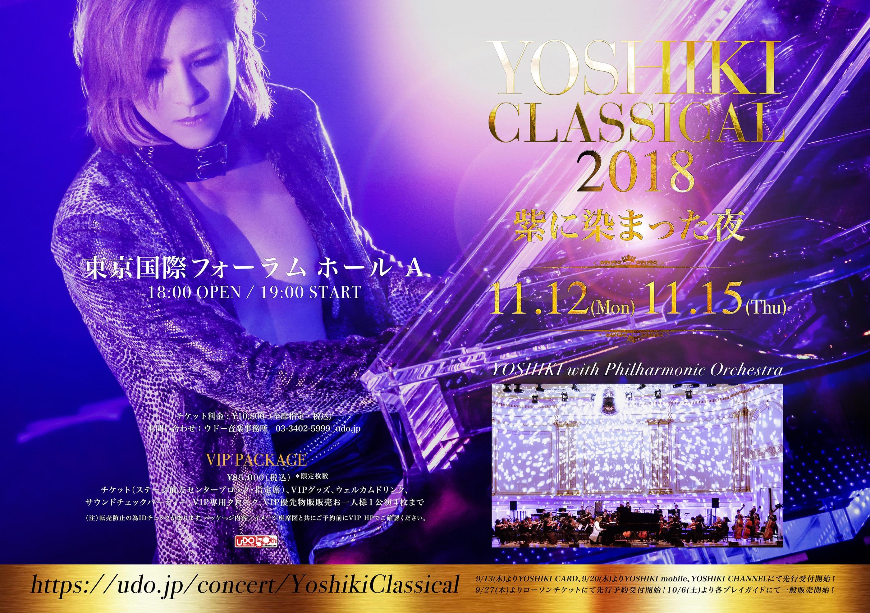 RMMS-Yoshiki-FCCJ-2018-09-13-H-promo