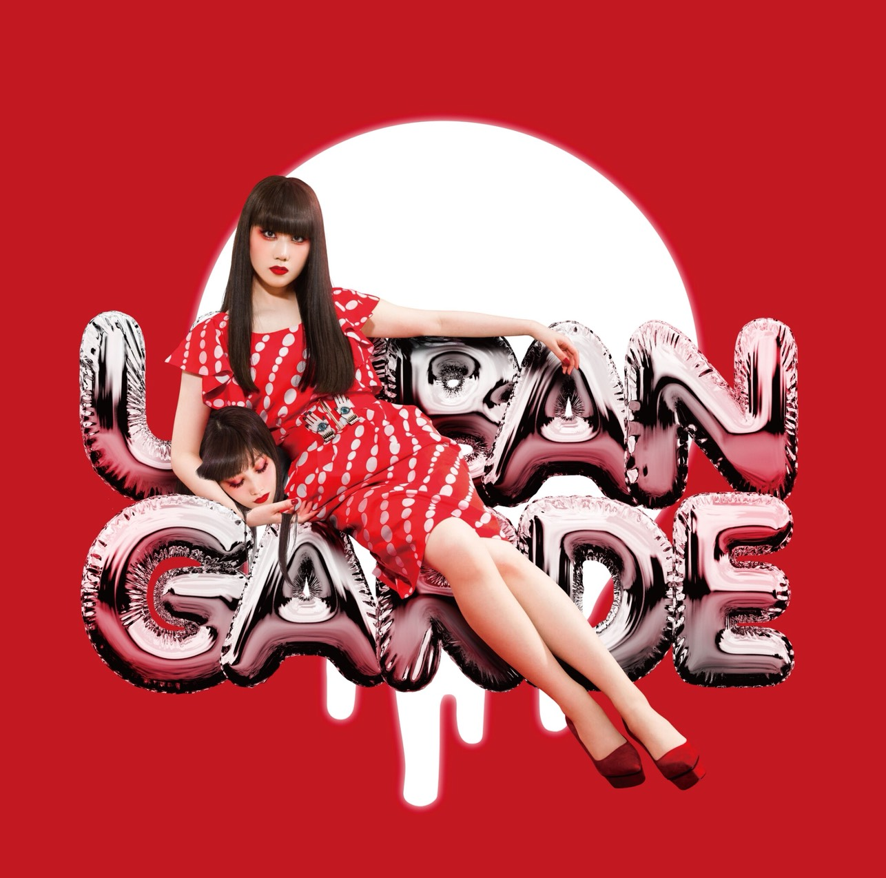RMMS-URBANGARDE-Ai-to-Gensou-no-URBANGARDE-Limited-Yoko-Hamasaki
