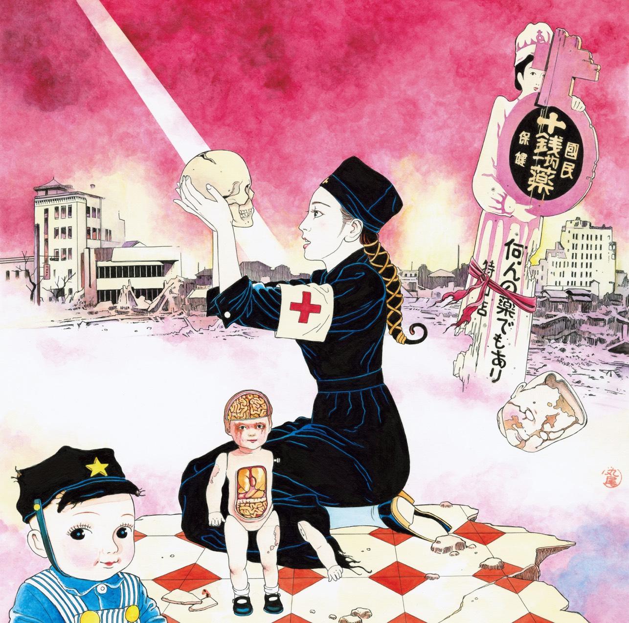 RMMS-URBANGARDE-Ai-to-Gensou-no-URBANGARDE-Reg-Suehiro-Maruo