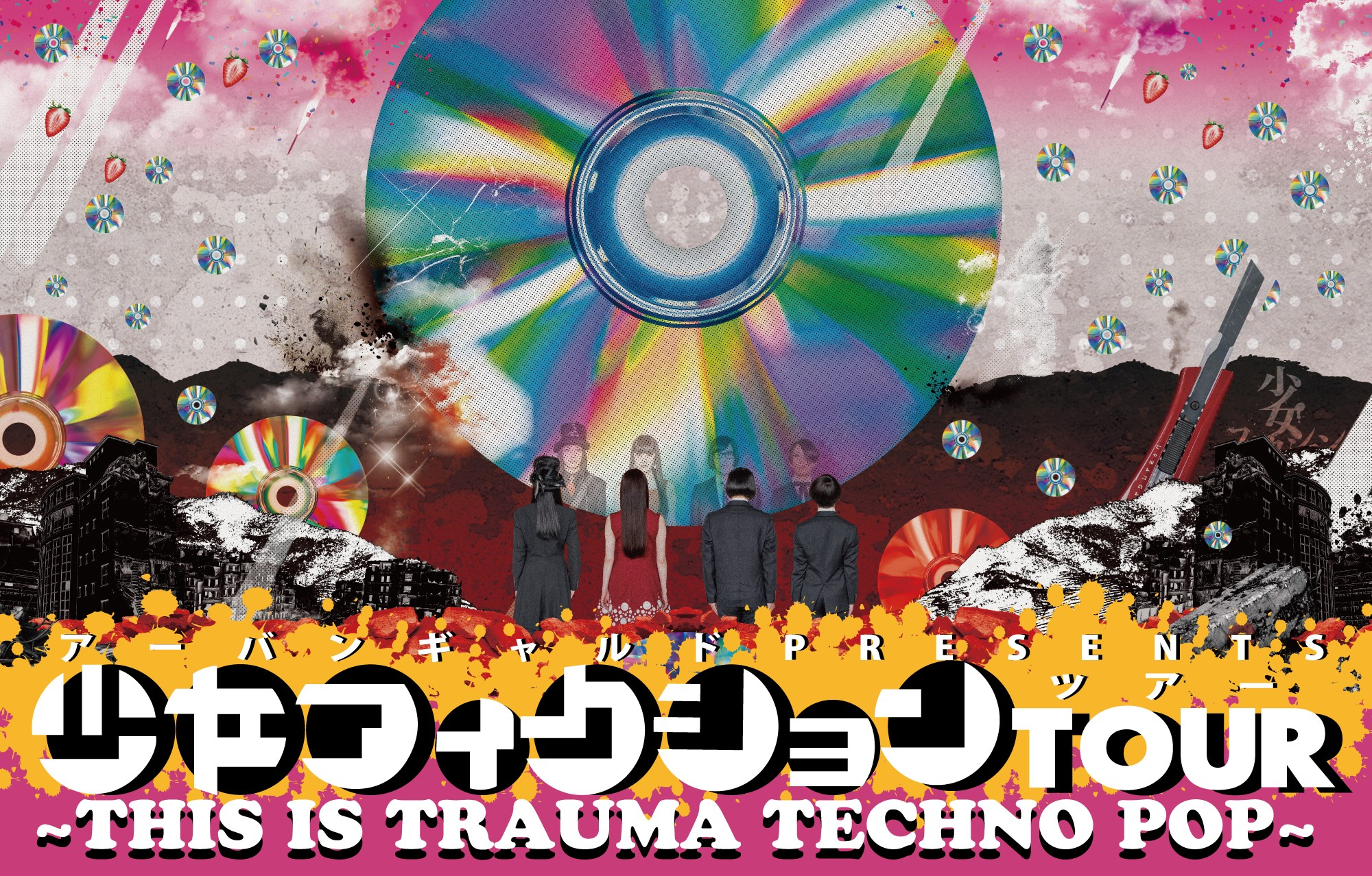 RMMS-URBANGARDE-Shoujo-Fiction-Trauma-Techno-Tour-1