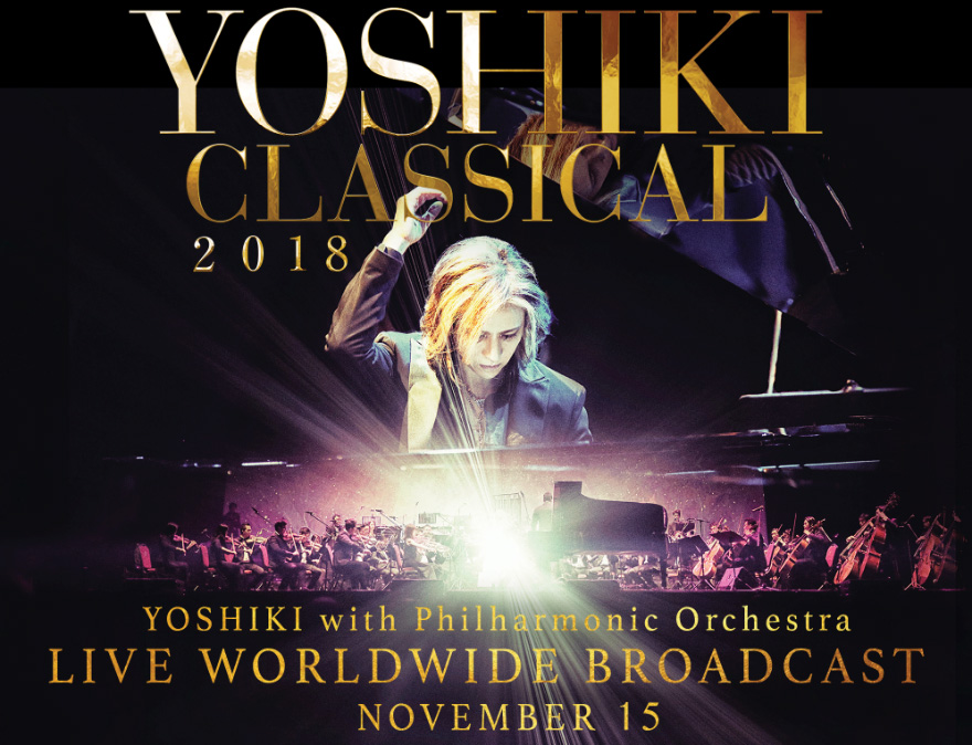 RMMS-Yoshiki-Classical-Livestream-1-YouTube