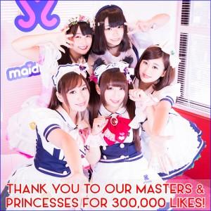 RMMS-maidreamin-Facebook-300k-Thank-You-1