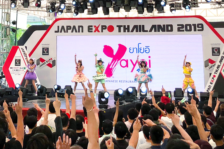 RMMS-Japan-Expo-Thailand-2019-C6741-1500